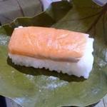 アプローズ - 2012.12 鮭のお寿司、、ちょっと鮭が寸足らず?