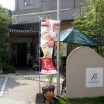 スイーツラボ ボングー - 洋菓子のボングー 店舗外観
