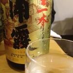 ど・みそ - レアな日本酒も!