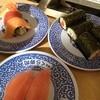 無添くら寿司 - 料理写真:無添くら寿司 灘南通店 のまぐろ・鉄火・ちびにぎり(12.12)