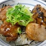 吉野家 - 料理写真:焼鳥つくね丼