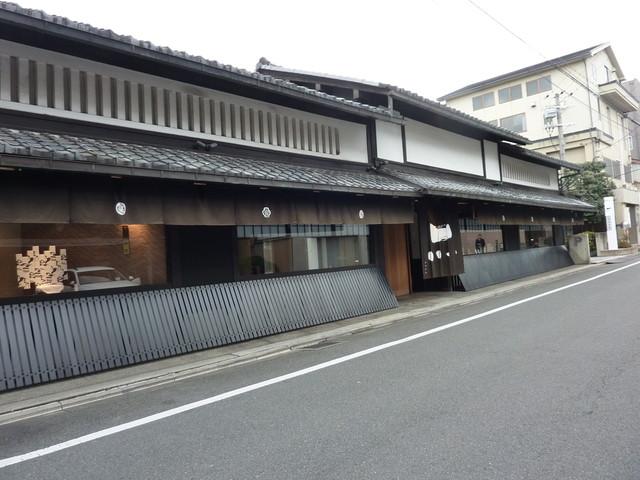 然花抄院 京都室町本店 - 京都らしい素敵な建物です♪