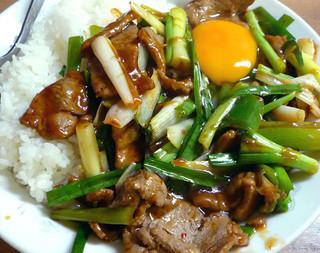 龍王 - スタミナ丼