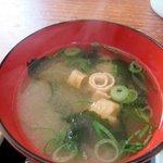 浜乃家 - 定食のお味噌汁