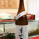 東家 - 美丈夫 純米酒 しぼりたて生原酒 2012.12.15