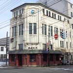 珈琲 時代屋 - 弘前で一番古いビルディング