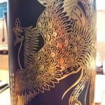 16420351 - 日本酒 (鳳凰美田)