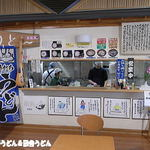 道の駅 かわもと - 外観 その1