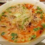 16425220 - タンタン麺セット@1300円
