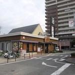 博多とんかつ処浜田屋 - 博多区千代町のパピヨンプラザの中にある柔らかジュシーなトンカツのお店です。