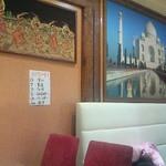 シブ・シャンカル - インドっぽい内装。タージマハル。写真には無いが別の壁にはガンジーの肖像も。