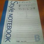 シブ・シャンカル - あちこちのテーブルの上に置いてあるノート。「トマトスープおいしい」とか客の意見が参考になる