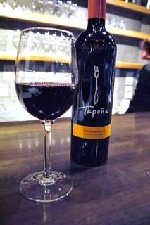 アウトレットワイン酒場 - 相方ちゃんの赤です゚+.゚