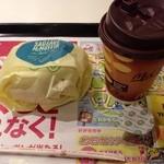 マクドナルド  - 朝Mac