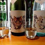 地酒喝采 かも蔵 - 【愛知】関谷醸造「蓬莱泉」で醸したオリジナルラベル。店長自ら、田植えした米で作られた。酵母の違いで、全く味わいが異なる
