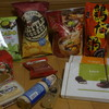 カルディコーヒーファーム - 料理写真:購入品