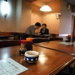 Oshokujimaiami - ちょっとだけ喫茶店ぽい。