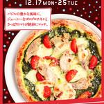 ピザレボ - 12月25日までの限定販売!バジルチキン☆皆さんどうぞお早目に