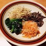 焼肉 本陣 - ナムル盛り490円