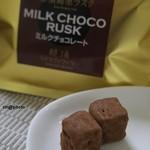 16438242 - 那須高原ラスク ミルクチョコレート  600円                       (冬季限定商品)