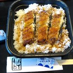 うなぎ 吉永 - 特上鰻丼¥800