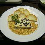 北の味紀行と地酒 北海道 - 「濃厚レーズンバター」です。