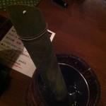 16442769 - 青竹冷酒