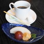 城見櫓 - 2012.11 葡萄、梨、わらび餅、ホットコーヒー