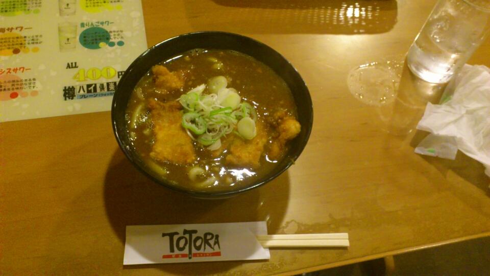 TOTORA喫茶&レストラン