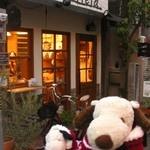 シーフィールド - 昭和町にあるとっても小さなカフェ、シーフィールド(c‐field)さんにやってきました。前からずっと来たかったんだけど、営業日と合わなくて、なかなか来るチャンスがなかったの~。(営業日/月・火・水)