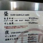 16447767 - 3150円のランチを頂きました。