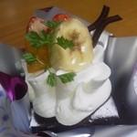 パピヨン - 気リームの中はモカベースのクリーム