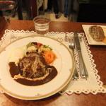 グルマン ド ニコラ - 牛肉100%ハンバーグランチ 1050円