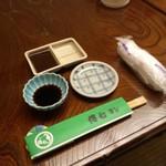 16449181 - 傳七すし 西院店ののコースの最初のセット(12.11)