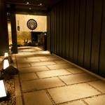 個室居酒屋 番屋 - 和の伝統と誇りを重んじた店構えは圧巻!