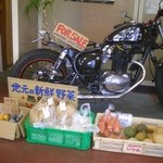 風輪里 - 野菜とバイク、売ってマス!