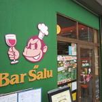 バルザル - お店の入り口