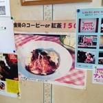 レストラン・カフェ クイーン - メニューに力入っておりませんが、ハヤシオムライス。
