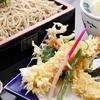 有喜屋 - 料理写真:二八天ざる ¥1380