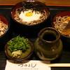 そば処 つゆよし - 料理写真:「3品」980円