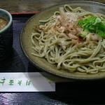 16452695 - 「辛味おろしそば」大盛り682円?  h24.12.21撮影