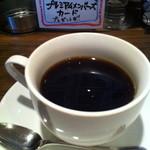 ランタンルージュ - 食後のコーヒー