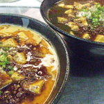 五味五香 - 人気の冬期限定の麻婆坦々麺!!赤or黒