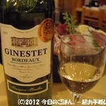 大衆酒蔵 日本海 - 白ワイン