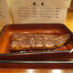 一兆 - うなぎ蒲焼(単品・\1,900-)。2012年12月。