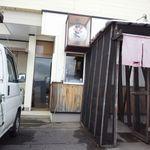 16464432 - 和食屋さんかと思える外観