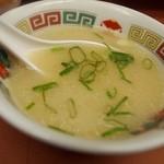 Ninnin - スープ