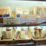 阪急ベーカリー&カフェ - お得モーニングセット¥380(¥280サンド + ドリンク)