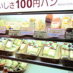 阪急ベーカリー&カフェ - お得ランチセット¥410(¥280サンド + ドリンク)