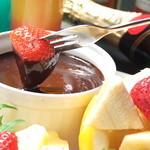 ドリームズ - デザートメニューも充実★チョコレートフォンデュ